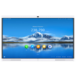 华为企业智慧屏IdeaHub Pro 65英寸挂墙 平板电视/华为