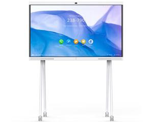 华为企业智慧屏IdeaHub S 65英寸落地支架