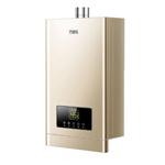 万家乐JSQ28-P3(14升) 电热水器/万家乐