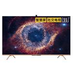 创维55A20 平板电视/创维