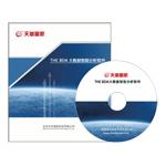 天华星航THE BDA大数据智能分析软件 其他软件/天华星航