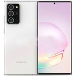 三星Galaxy Note 20 Ultra 手机/三星