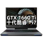 机械师战空F117-V(i7 10750H/8GB/512GB/GTX1650Ti) 笔记本电脑/机械师