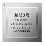 龙芯3A1000 CPU/龙芯