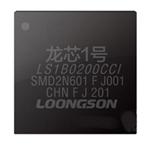龙芯1B CPU/龙芯
