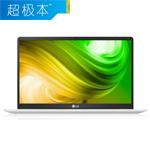 LG gram 15 2020款(15Z90N-V.AA76C)