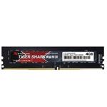 辛士达8GB DDR4 2666 内存/辛士达