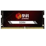 挚科8GB DDR4 2666 内存/挚科