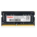 金胜维4GB DDR4 2400(笔记本) 内存/金胜维