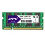 瑾宇DDR2 667 1GB(笔记本)双面颗粒 内存/瑾宇