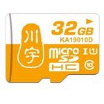 川宇Micro SD存储卡(32GB) 闪存卡/川宇