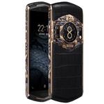 8848 钛金手机M6(祥龙限量版/鳄鱼皮系列/12GB/1TB/5G版) 手机/8848
