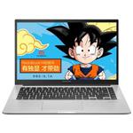 a豆Redolbook14(i5 10210U/8GB/512GB/MX330/龙珠定制版) 笔记本电脑/a豆