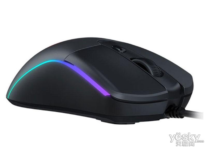 达尔优A960 RGB游戏鼠标