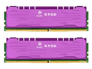 紫光国芯16GB(2×8GB)DDR4 3200 马甲条(台式机)图片