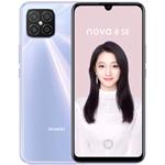 华为nova 8 SE(高配版/8GB/128GB/5G版) 手机/华为