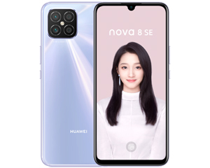 华为nova 8 SE(高配版/8GB/128GB/5G版)