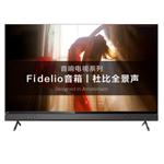 飞利浦58PUF8205/T3 液晶电视/飞利浦