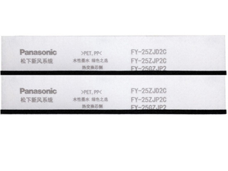 松下FY-FP25J2C-2