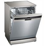 西门子SJ256I16JC 洗碗机/西门子