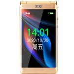 索爱Z6 手机/索爱