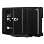 西部数据BLACK-D10 12TB 移动硬盘/西部数据