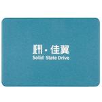 佳翼S500(120GB) 固态硬盘/佳翼