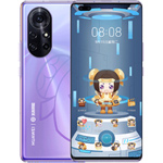 华为nova 8 Pro(王者荣耀定制版/8GB/128GB/5G版)