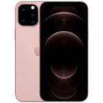 苹果iPhone 12s Pro Max 手机/苹果