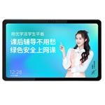 优学派U60(6GB/128GB) 数码学习机/优学派