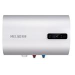 美菱MD-660A 电热水器/美菱