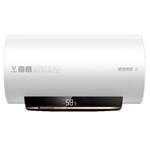 云米VEW8013 电热水器/云米