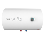 万家乐D50-DT1 电热水器/万家乐