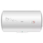 海尔EC4001-HC3新 电热水器/海尔