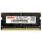 金胜维8GB DDR3L 1600(笔记本) 内存/金胜维