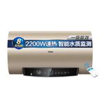 统帅LEC5001-K3 电热水器/统帅