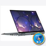 ThinkPad X1 Yoga 2021(i7 1165G7/16GB/1TB/集显) 笔记本电脑/ThinkPad