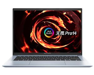 华硕无畏Pro 14(R5 5600H/16GB/512GB/集显)