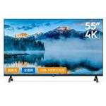 乐视超级电视 G55(底座版) 液晶电视/乐视
