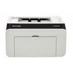 奔图P2605N(医疗机) 激光打印机/奔图