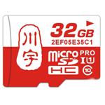 川宇Micro SDHC存��卡(32GB) �W存卡/川宇