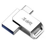 台电睿动 Type-C系列(256GB) U盘/台电