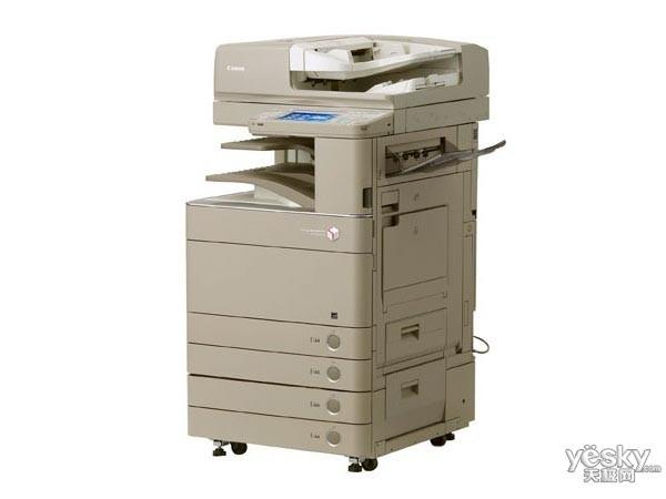 佳能iR-ADV C5045