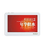 艾诺杜拉拉限量版V9000HDA(16GB) MP4播放器/艾诺