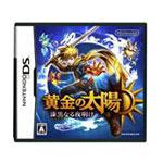 NDS游戏黄金太阳:漆黑的黎明 游戏软件/NDS游戏