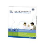安博士 V3 internet security 8.0 2010(三年版) 安防杀毒/安博士