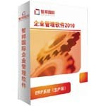智邦国际ERP系统(生产版) 客户管理软件/智邦国际