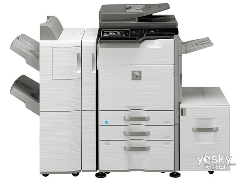夏普MX-5608N