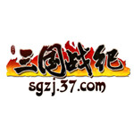 网页游戏《三国战纪》 游戏软件/网页游戏