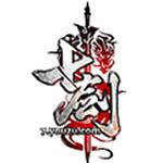 网页游戏《七剑》 游戏软件/网页游戏